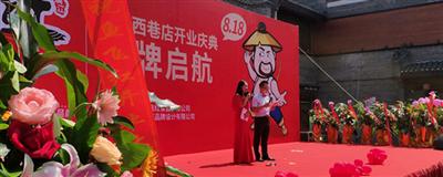 让人们爱上漓江鱼  桂林鱼飞红四店盛大开业