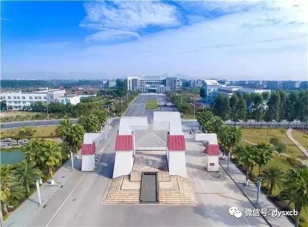 桂林旅游学院_(桂林旅游学院)