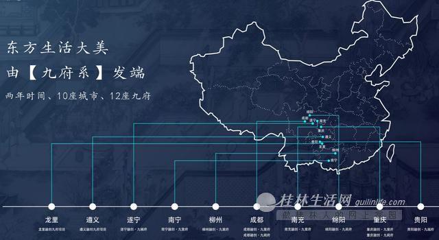 融创九府系产品线首发 132项产品标准树东方人居标杆