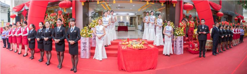 桂林国学府营销中心耀世开放