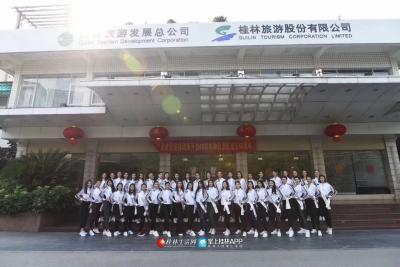国际小姐们在桂林七星景区合影留念