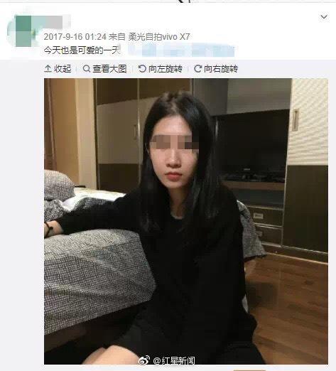 ▲黎某某2017年9月发在微博上的照片。微博截图