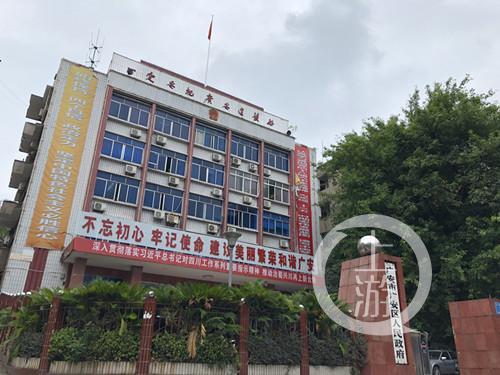 黎永兰曾担任副区长的四川广安市广安区政府。摄影/胡磊