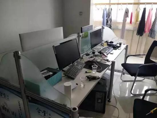 △犯罪嫌疑人的工作室