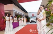 桂林首家日产全球标准旗舰店开业