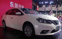 2019款轩逸桂林车展上市 11.9万元起售