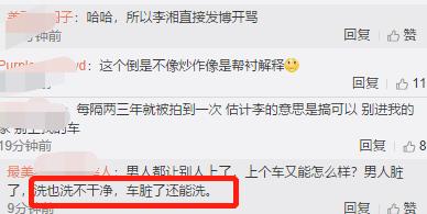 出个绯闻还要老婆帮忙灭火,王岳伦这辈子真被李湘吃得死死的……