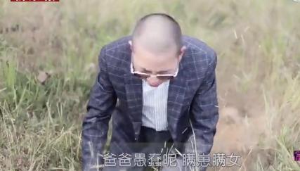 骗保假死男子拍忏悔视频痛哭:没想到妻子如此痴情