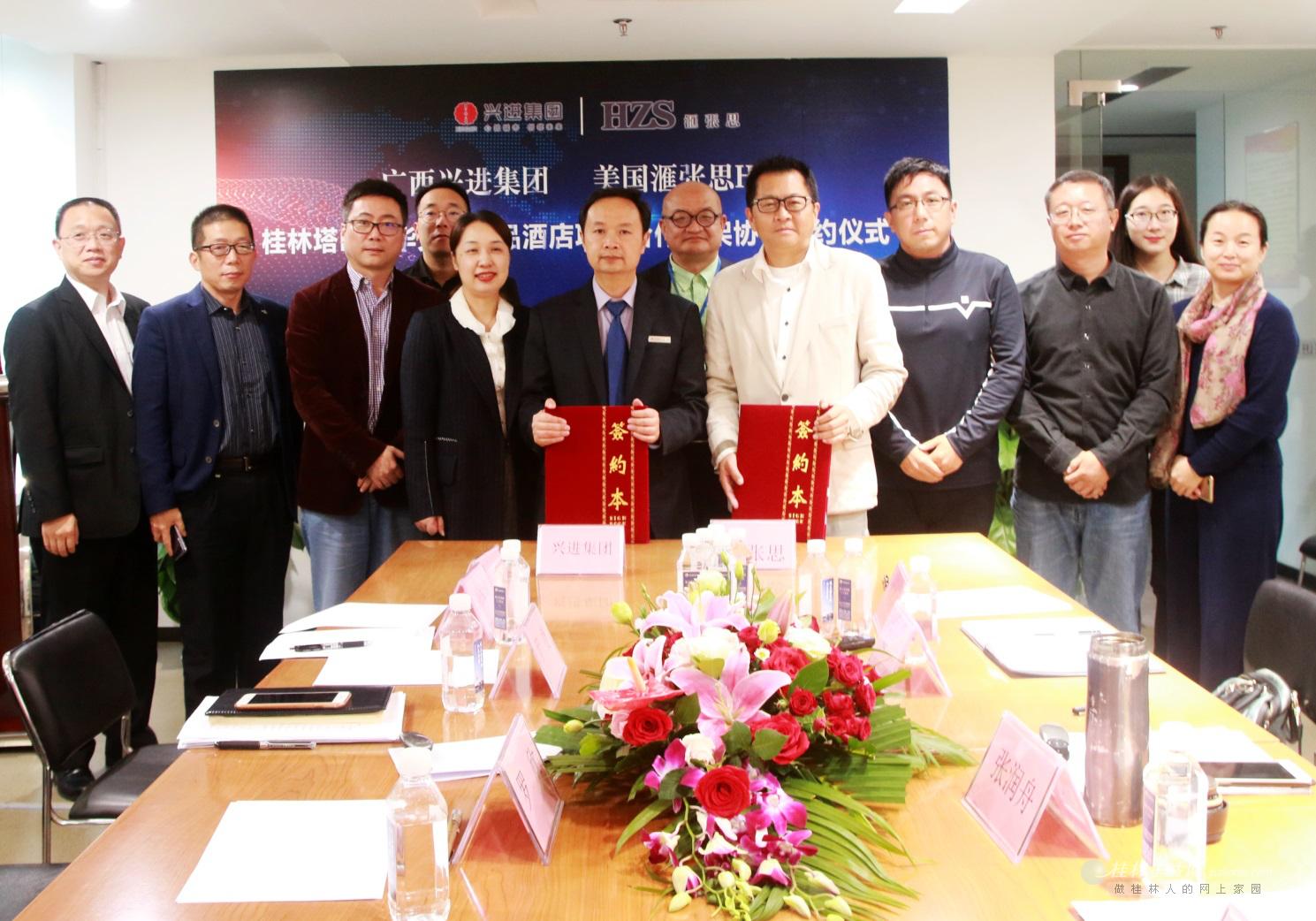 大众娱乐平台塔山奢华文化酒店合作框架协议签约成功