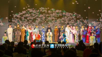 集桂剧、彩调、文场、大鼓、弹词等多种桂林地方戏曲表演