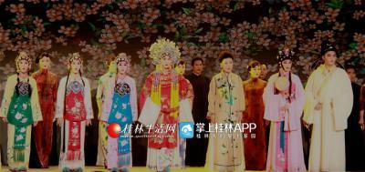 最后的压轴节目是《桂林有戏》,让人久久难以忘怀。