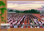 桂林一中2018届高三年级校园生活视频