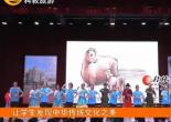 桂林清风实验学校弘扬传统文化 绽放青春活力
