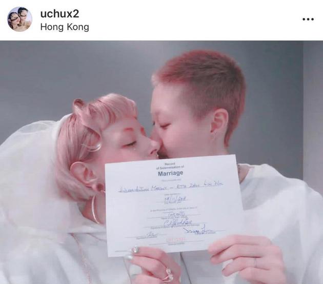 小龙女宣布与网红女友Andi结婚