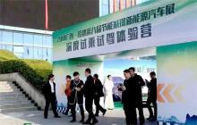 上汽榮威桂林新能源深度體驗圓滿結束