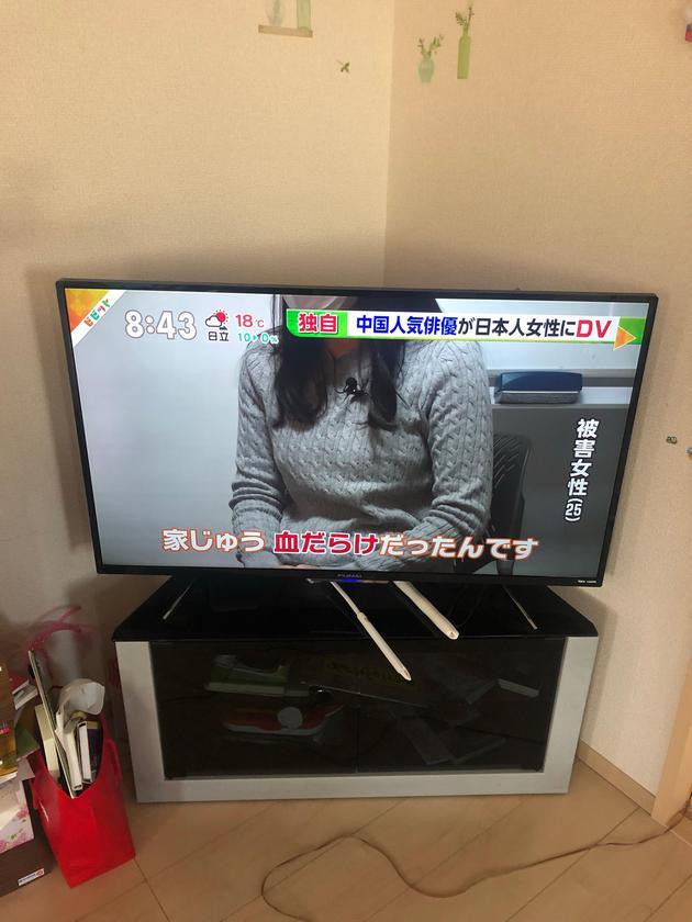 中浦悠花指控蒋劲夫(图源:微博网友miumiu酷猫)