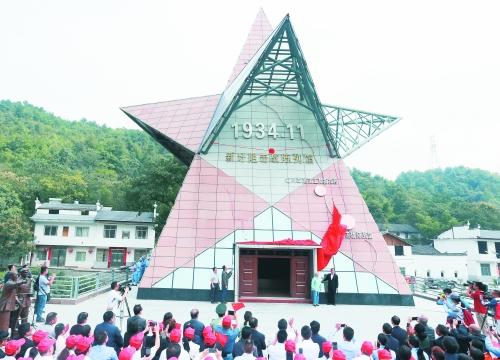2016年10月11日,新圩阻击战陈列馆开馆仪式在灌阳县新圩镇举行。记者何平江 摄