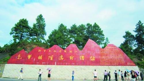 兴安光华铺阻击战旧址。(资料图片)