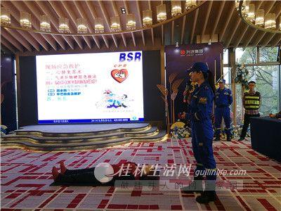 兴进物业学院携手蓝天救援队开展应急救护培训