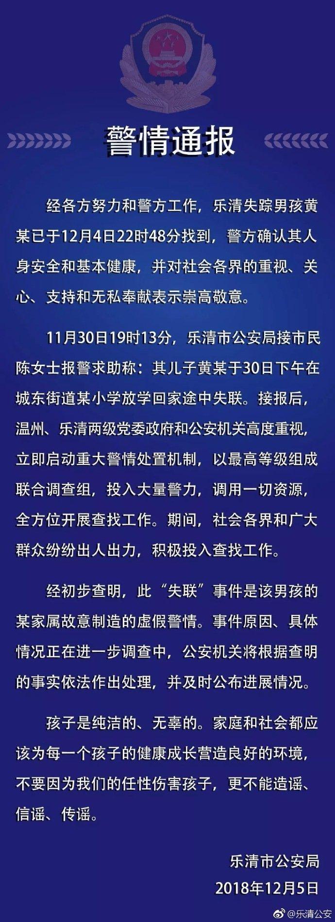 亚洲城_t013b9d61e6fbbc226d.jpg?size=690x1894