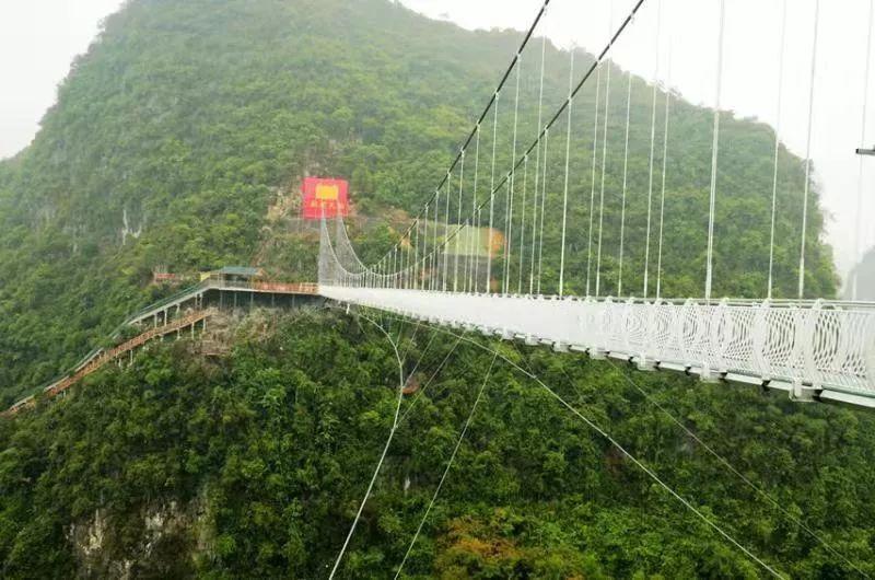 桂林这玻璃桥广西第一高,敢去么