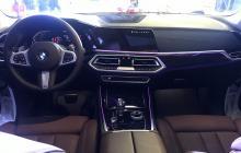 全新BMW X5桂林耀然上市  尽显王者本色