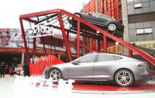 大众娱乐平台汽车流通新地标 大众娱乐平台神龙汽车城盛大开业!