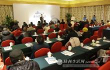 共享出行新选择 广州响车车正式登陆大众娱乐平台地区