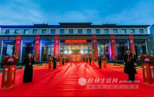 桂林兴乐章——2019年新年音乐会圆满落幕
