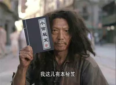 桂林的这份