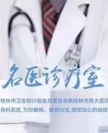 【名医诊疗室】产科专家董完秀回答?#26032;?#20851;心的12个问题