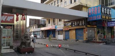 中山南路入口的汽车总站的正大门