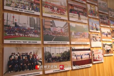 公司照片墙