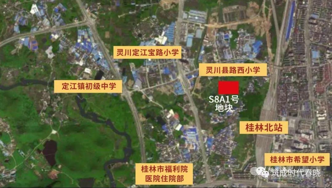 筑成地产拿下桂林北绝版地块,打造北城市芯门户