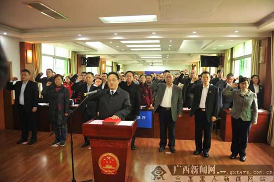 自治区司法厅机构改革基本完成 138名干部重新定岗