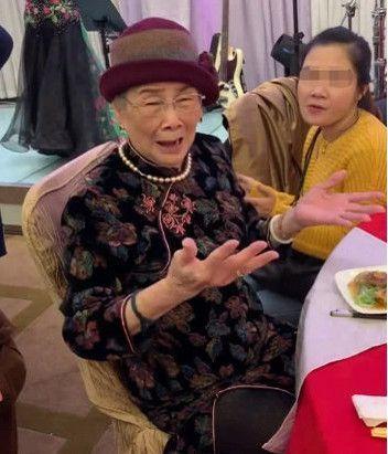 梅艳芳妈妈95岁寿宴