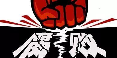 广西一批党员干部被查处,涉及桂林这些人