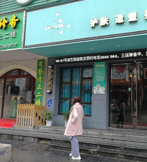 桂林这家美容院和300万元一起失联