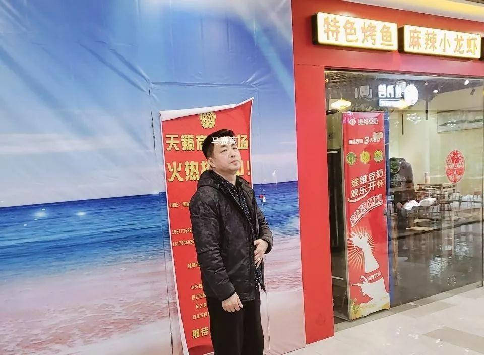 桂林某电影院惊现猥琐男
