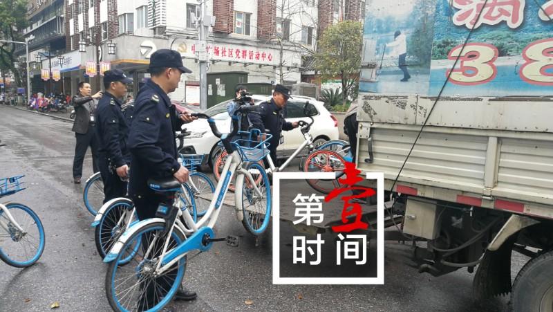 桂林集中整治主城区范围内乱停放共享单车(图)