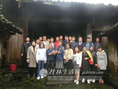 桂林建材商会《爱家联盟》茶洞镇困难户送春风