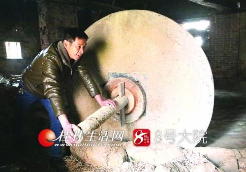 八仙村油榨石碾