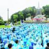 庆祝新中国成立70周年·祭奠湘江战役红军英烈