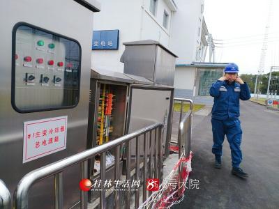 南方电网广西桂林供电局变电站值守人员对变电站内保供电设备开展巡视和隐患排查。莫晓姣摄