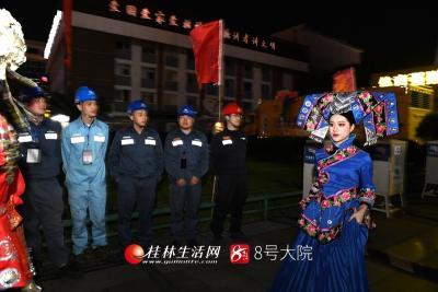 4月3日,壮族三月三·民族体育炫·民族歌圩节开幕式现场,南方电网广西桂林供电局保供电人员值守现场。莫晓姣摄