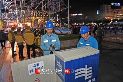 4月3日,壮族三月三·民族体育炫·民族歌圩节开幕式现场,南方电网广西桂林供电局保供电人员对配电设备进行测温,并记录负荷情况。莫晓姣摄