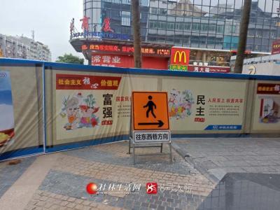 为了让市民和游客明确方向,在地下通道路面上,都摆放这样一个指示牌,提醒市民群众东西巷方向。