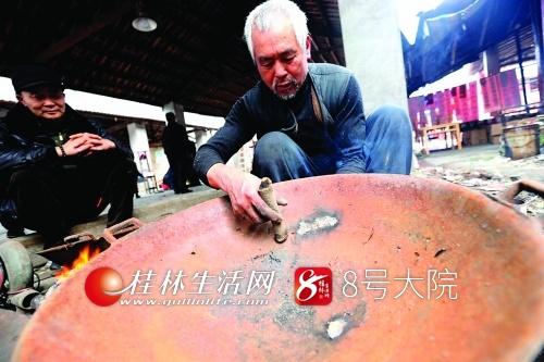 杜述荣在补锅。