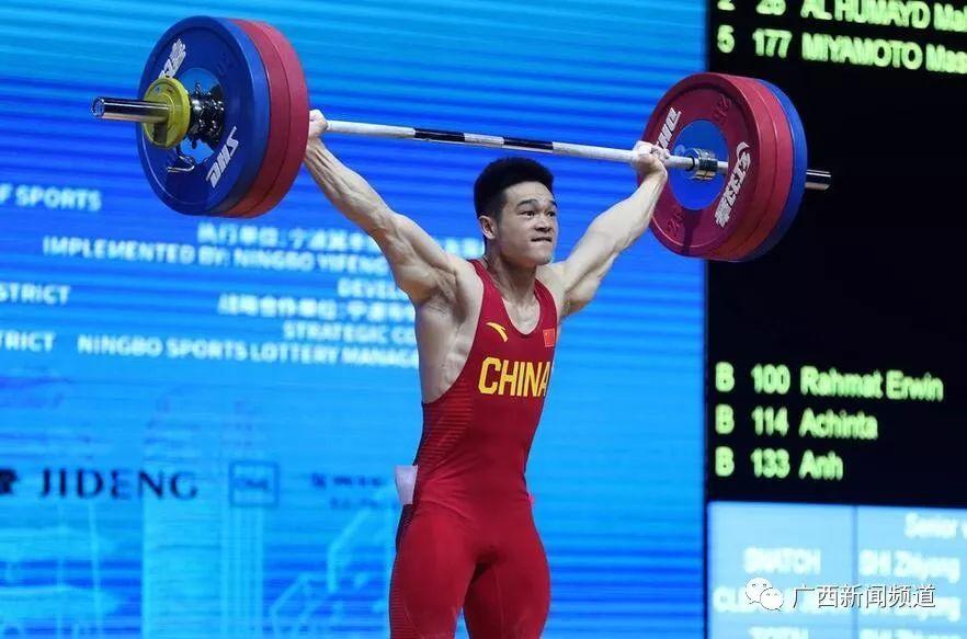 桂林籍举重名将破世界纪录夺冠