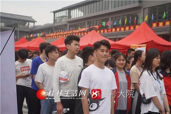 求职者的福音!桂林这场大型综合招聘会提供3600多个岗位